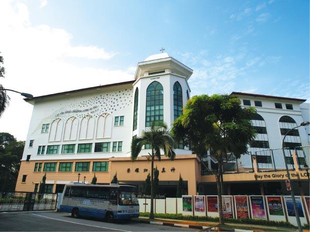 Pei Hwa Presbyterian Primary School