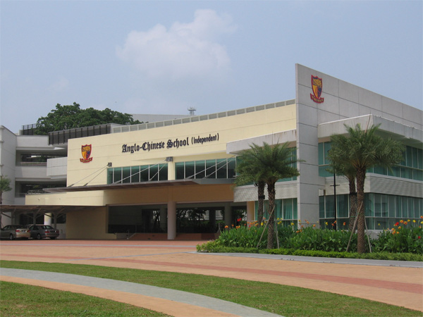 Anglo-Chinese School (Independent)